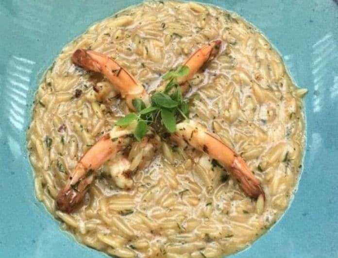 Κριθαρότο με γαρίδες και παλαιωμένη γραβιέρα! Η συνταγή που ικανοποιεί και τους πιο απαιτητικούς!