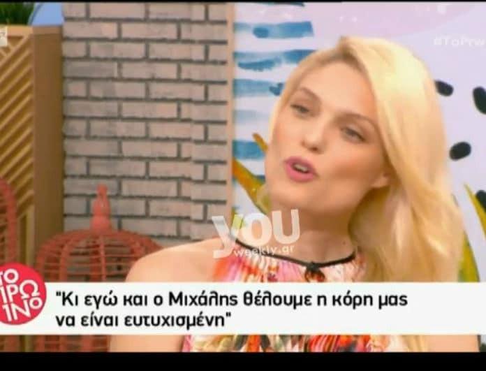 Αναστασία Περράκη: Οι δηλώσεις για Μουρούτσο και Survivor και η αινιγματική τοποθέτηση για τη Νάργες και τη κόρη της! (Bίντεο)