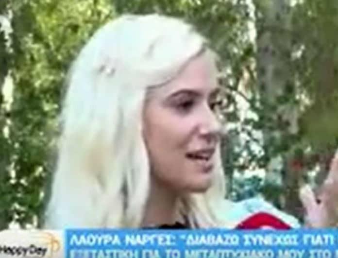 Λάουρα Νάργες: Η ερώτηση για το σ*ξ με τον Μιχάλη Μουρούτσο όταν επιστρέψει από το Survivor που την έφερε σε αμηχανία! (Βίντεο)