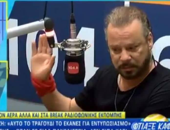 Απίστευτο σκηνικό! Χρήστος Δάντης και  Σάννυ Μπαλτζή τσακώθηκαν on air για το... «Κ@@@λα σε μισώ»! (Βίντεο)