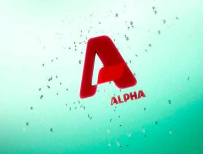 Με νέο ριάλιτι χτυπά ο Alpha! Το show που θα σαρώσει σε τηλεθέαση! (Βίντεο)