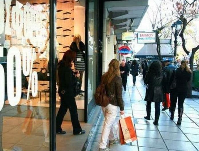 Αγίου Πνεύματος: Πως θα λειτουργήσουν τα καταστήματα! Αυτά θα παραμείνουν κλειστά....