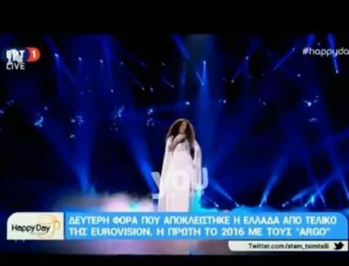 Eurovision 2018: Από πότε έχει να αποκλειστεί η Ελλάδα από τον τελικό; Τα προβλήματα στην σκηνή της Γιάννας Τερζή που δεν είδαμε! (Βίντεο)