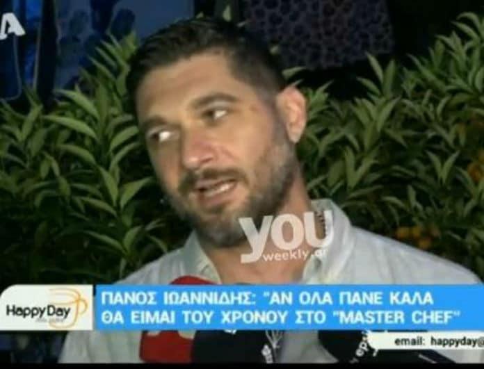 Πάνος Ιωαννίδης: Απαντά στον Δημήτρη Σκαρμούτσο και στα καρφιά για το MasterChef! (Βίντεο)