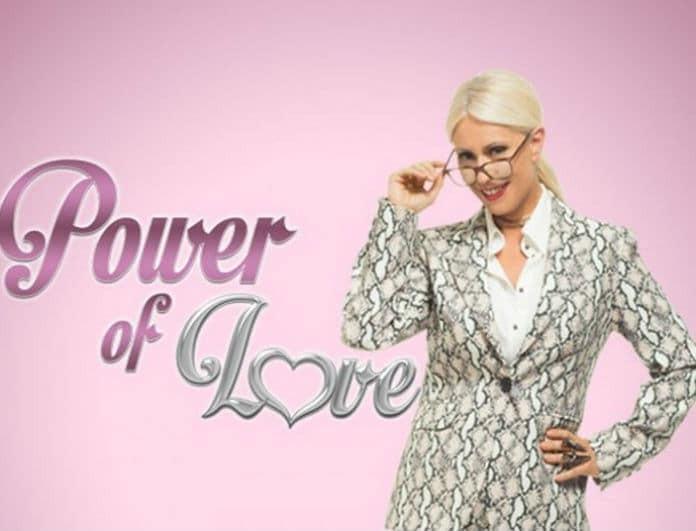 Αποκάλυψη! Αυτή είναι η νέα παίκτρια του Power Of Love! Αναστατώσεις στο σπίτι της αγάπης!