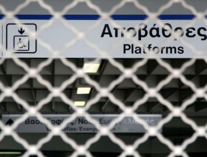 Παραλύει η Αθήνα την Τετάρτη: Πως θα κινηθούν τα ΜΜΜ;