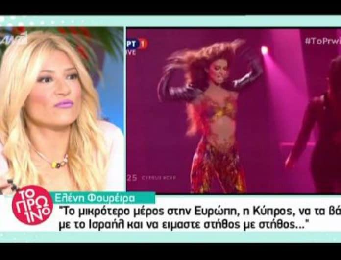 H βρισιά του Τσουρού για την συμμετοχή της Τερζή στην Εurovision, η αγανάκτηση και η έντονη παρατήρηση της Σκορδά! (Βίντεο)