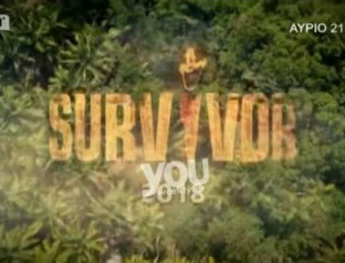Survivor 2 - trailer: Ο συγκλονιστικός στίβος μάχης, ο αγώνας Ελλάδα - Ρουμανία και ο... Σπαρτιάτης Νάσος! (βίντεο)
