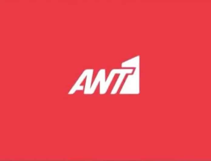 Ant1: Παρουσιάστρια έκπληξη ανανέωσε το συμβόλαιό της για του χρόνου!