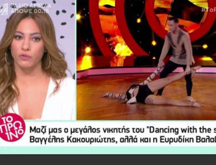 Ευρυδίκη Βαλαβάνη: Η τρυφερή έκπληξη που της έκανε ο Κωνσταντίνος Βασάλος μετά τον τελικό του Dancing with the Stars! (Βίντεο)