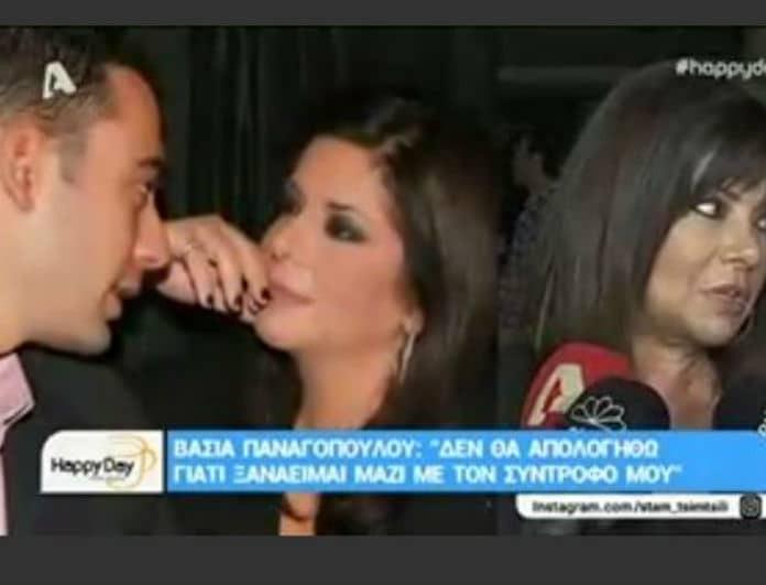 Βάσια Παναγοπούλου: Η ερώτηση για τον σύντροφο της που την έκανε τούρμπο! «Δεν έχω να απολογηθώ για τίποτα»! (Βίντεο)