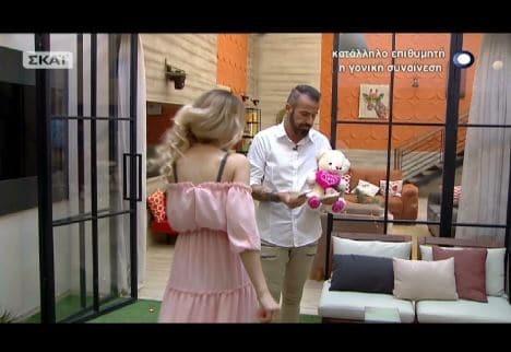 Power of love: Η ρομαντική έκπληξη της Βίβιαν στο Νίκο! Τι έκανε και τον τρέλανε! (Βίντεο)