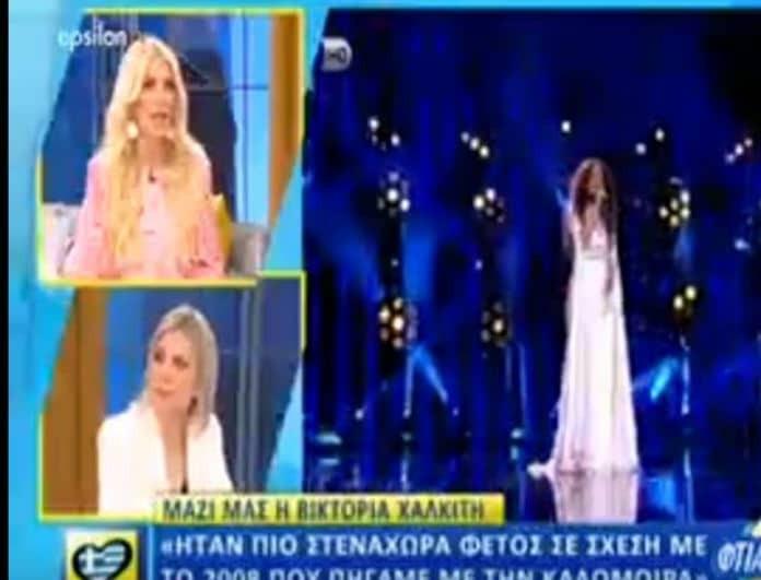 Eurovision 2018: Το δημόσιο άδειασμα της Χαλκίτη στην ΕΡΤ! Κάγκελο η Καινούργιου! (Βίντεο)