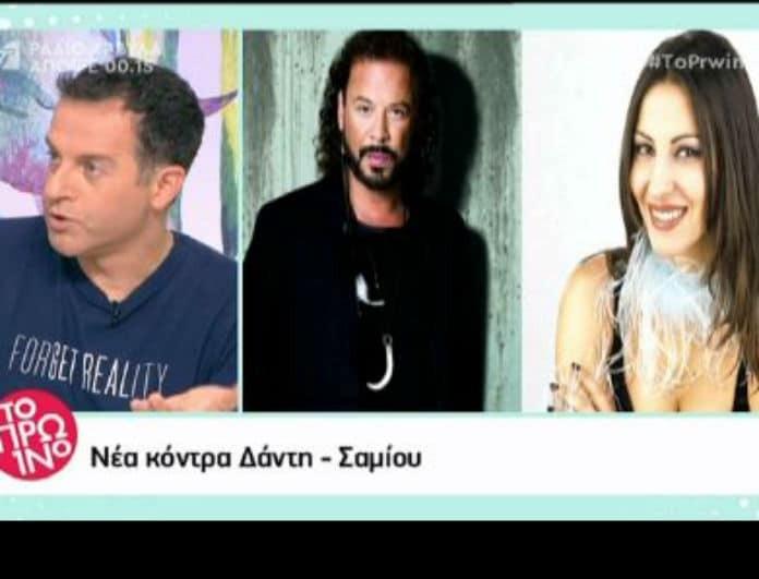 Άγριο ξέσπασμα της Άντζυς Σαμίου για το νέο τραγούδι του Δάντη! «Το ακούνε και μετά πάνε και σκοτώνουν τις γυναίκες τους!» (Βίντεο)
