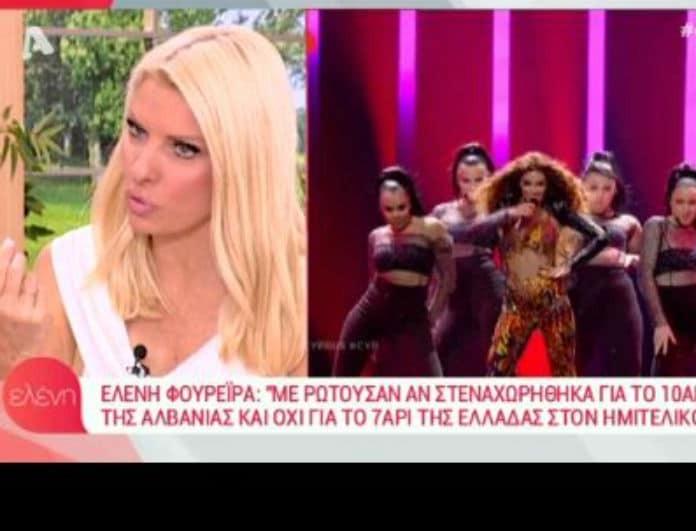 Αδιανόητη σκηνικό στην Ελένη! Η γκάφα των συνεργατών της για την Φουρέιρα και η διόρθωση της Μενεγάκη on air! (Βίντεο)