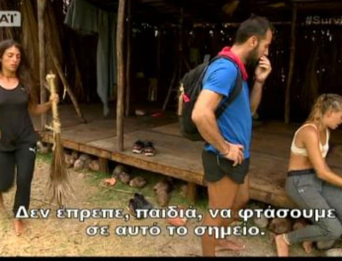 "Survivor 2: Μπάχαλο! Πανικός στην καλύβα των Διασήμων! - ""Αν θέλεις να εξακριβώσεις τα παντελόνια μου έλα!"" (βίντεο)"