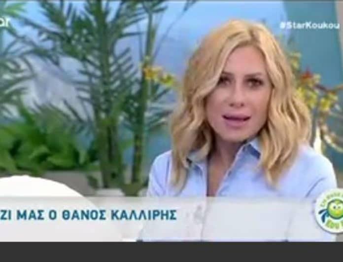 Θάνος Καλλίρης: Αποκάλυψε την ηλικία του και άφησε κάγκελο την Καραβάτου! (Βίντεο)
