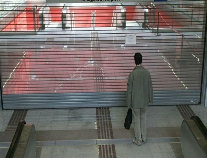Σας αφορά: Χωρίς μετρό τη Δευτέρα η Αθήνα!