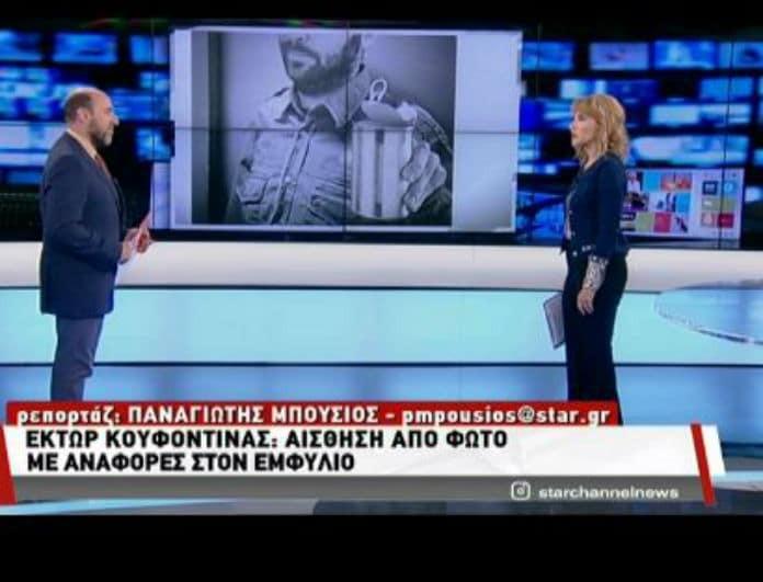 Δημήτρης Κουφοντίνας: Σάλος με την προκλητική ανάρτηση του γιου του στο Facebook! (Βίντεο)