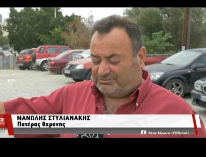 Κρήτη: Το τάμα των γονιών της 8χρονης που καταπλακώθηκε από γκαραζόπορτα! (Βίντεο)