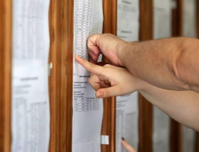 Έσκασε τώρα: Τότε ανακοινώνονται οι βαθμολογίες των Πανελλαδικών Εξετάσεων!