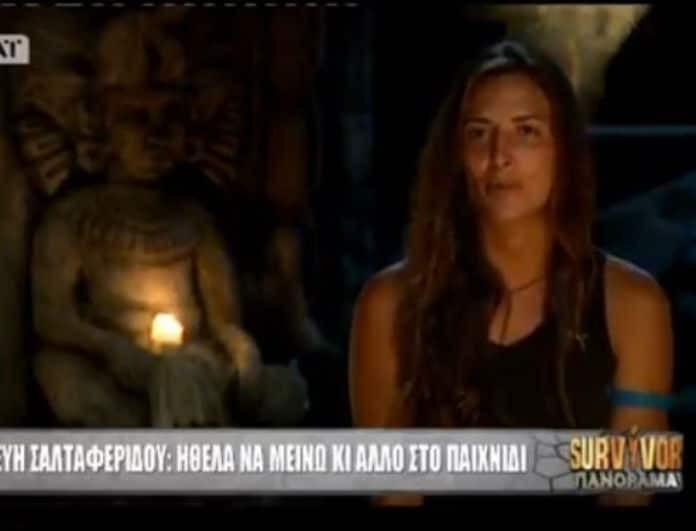 Survivor Panorama: Οι πρώτες δηλώσεις της Σαλταφερίδου μετά την αποχώρησή της! (Βίντεο)