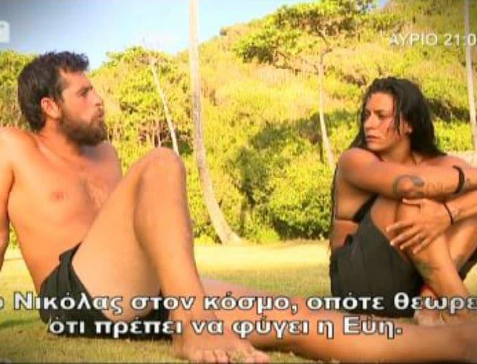 Survivor 2 - trailer: Ο σκληρός ανταγωνισμός, το