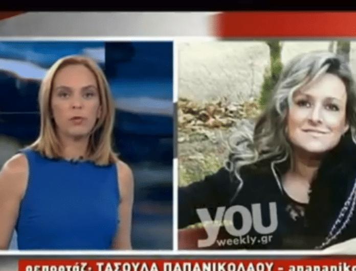 Θρίλερ στην Ξάνθη με τον πνιγμό της 55χρονης! (βίντεο)