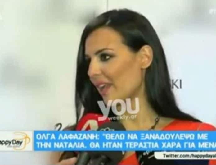 Όλγα Λαφαζάνη: Μένει ή φεύγει από το Έψιλον; Η ατάκα για την Ναταλία Γερμανού και την συνεργασία τους! (Βίντεο)