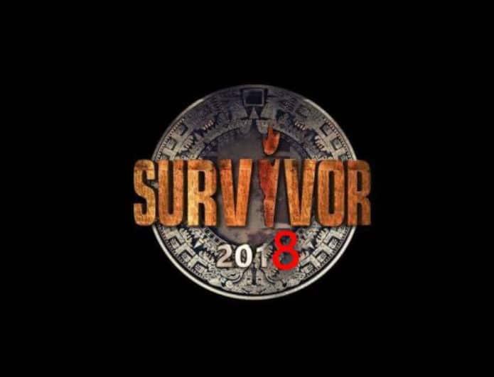 Απίστευτο! Έφαγε αποφάγια σκύλων με σκουλήκια παίκτης του Survivor για να επιβιώσει! Δείτε ποιος είναι... (βίντεο)