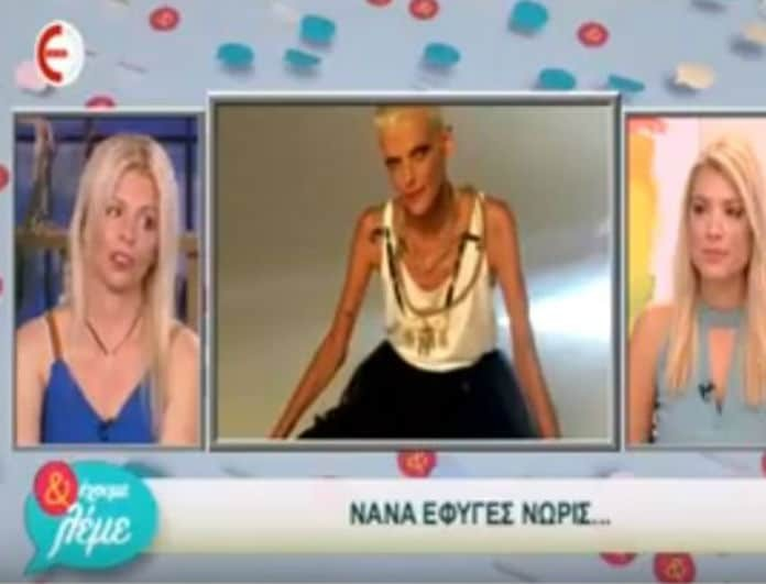 Αποκαλύψεις ένα χρόνο μετά το θάνατο της! Δεν φαντάζεστε σε ποιον είχε κάνει μήνυση η Νανά Καραγιάννη... (βίντεο)