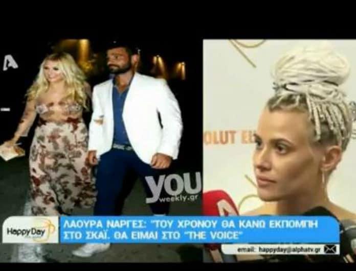 Λάουρα Νάργες: Μιλά δημόσια για την αγωγή που έστειλε ο Μουρούτσος στην Αναστασία Περράκη! (Βίντεο)