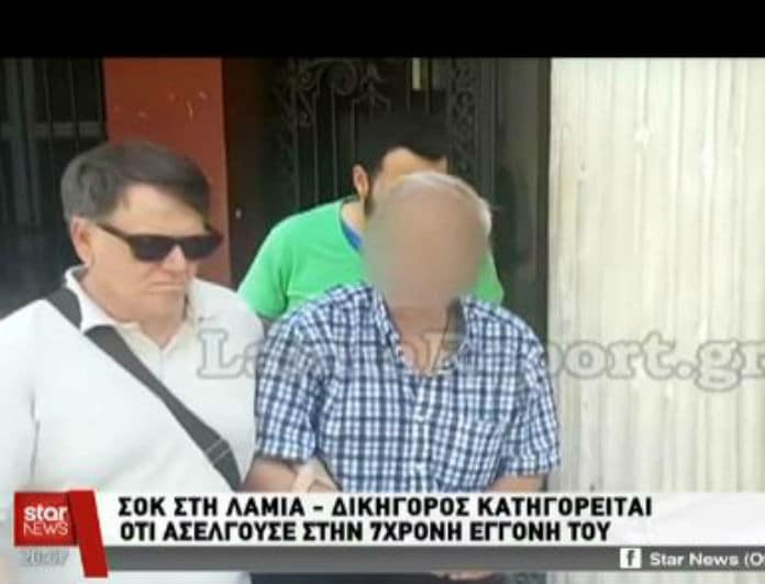 Σοκ στη Λαμία: Δικηγόρος κατηγορείται ότι βίαζε τα εγγόνια του! (Βίντεο)