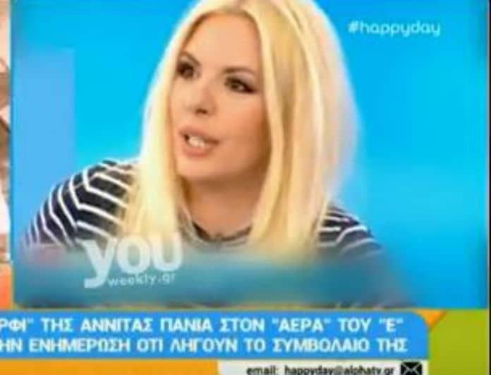 Αννίτα Πάνια: Το on air καρφί στον Ιβάν Σαββίδη που αρνούμαστε να πιστέψουμε ότι το είπε δημόσια! (Βίντεο)