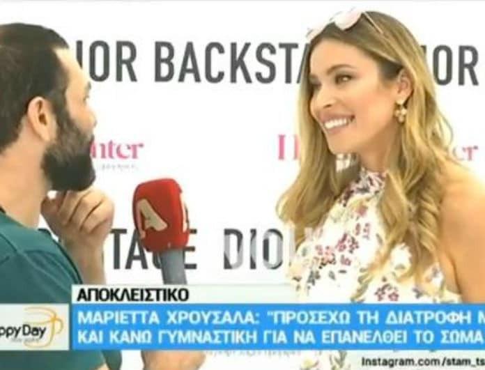Μαριέττα Χρουσαλά: Οι πρώτες δηλώσεις μετά την επιστροφή της στην Ελλάδα! Θα κάνει τέταρτο παιδί; (Βίντεο)