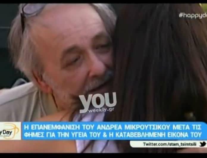 Ανδρέας Μικρούτσικος: Καταβεβλημένος στην πρώτη δημόσια εμφάνισή του μετά από δύο χρόνια! Η μεγάλη αλλαγή στην εμφάνισή του! (Βίντεο)