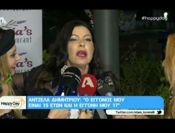 Η Άντζελα Δημητρίου μιλά για την εγκυμοσύνη της Όλγας! «Έκανα λάθος γιατί...» (Βίντεο)