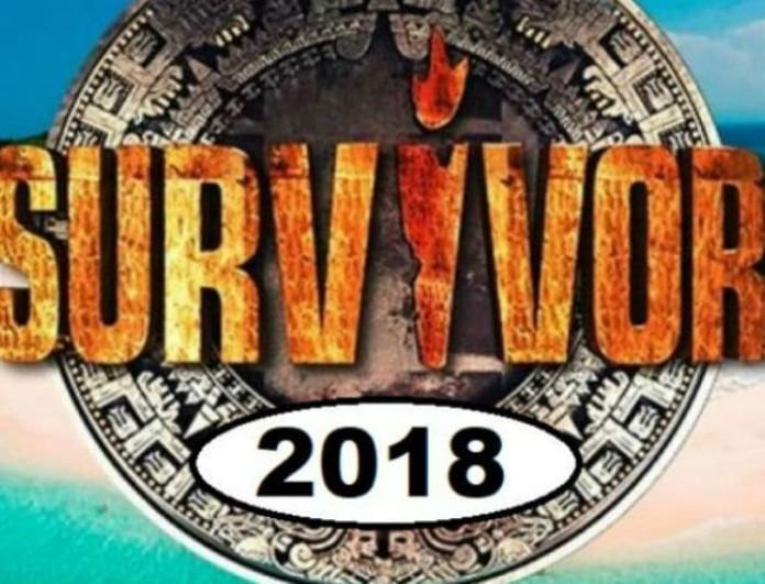 Survivor 2 - Διαρροή! Αυτοί οι παίκτες κερδίζουν την ασυλία!