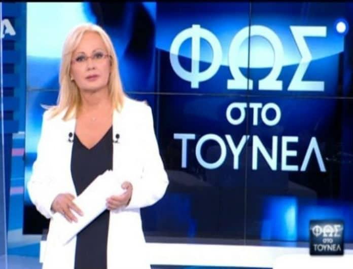 Φως στο Τούνελ: Τραγικές αποκαλύψεις για τις εξαφανισμένες Βουλγάρες! «Τις δολοφόνησαν...»