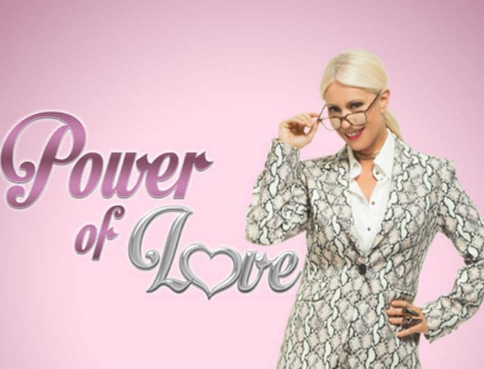 Power of Love: Αυτός ο παίκτης αποχώρησε από το ριάλιτι! (βίντεο)