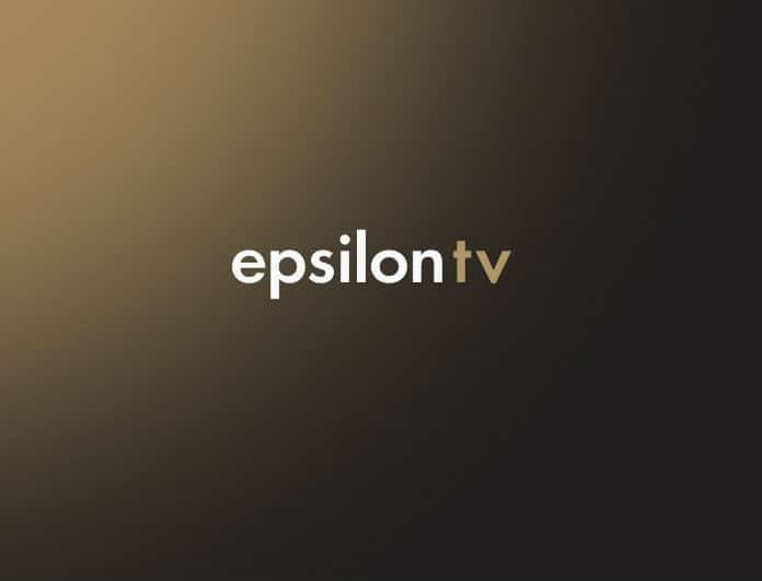 Τηλεοπτική βόμβα στο Epsilon! Ποια πασίγνωστη παρουσιάστρια αναλαμβάνει το Πρωινό του Σαββατοκύριακου στη θέση της Γερμανού! (Βίντεο)