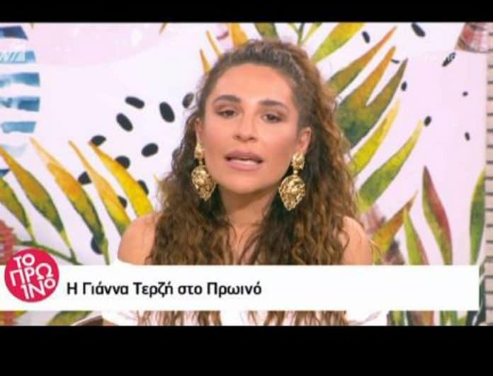 Τα καρφιά της Γιάννας Τερζή για την Eurovision! «Έπρεπε να είχαμε πάει προετοιμασμένοι αλλά...» (Βίντεο)