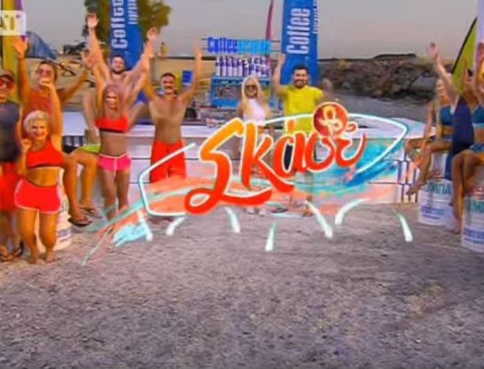 Σκάσε και Κολύμπα: Δείτε το τρέιλερ της εκπομπής του Πάνου και της Στέλλας που μόλις κυκλοφόρησε! (Βίντεο)