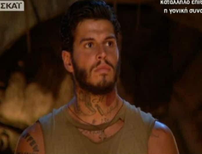 Survivor 2: