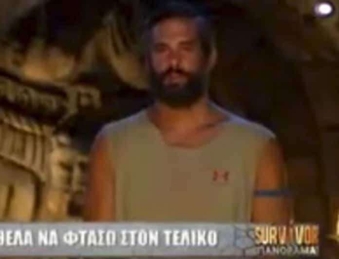 Survivor Panorama: