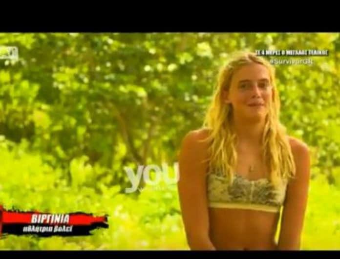 Survivor 2: Η προφητική δήλωση της Βιργινίας για την σημερινή αποχώρηση! (Βίντεο)