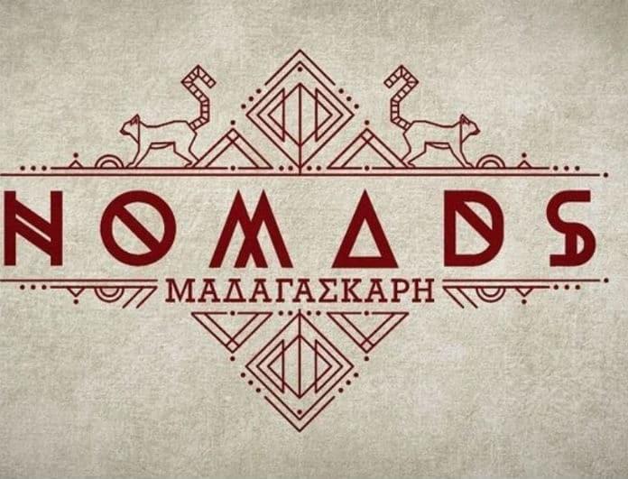 Nomads 2: Έσκασε τώρα! Αυτοί οι παίκτες είναι ένα βήμα... πριν τη Μαδαγασκάρη!