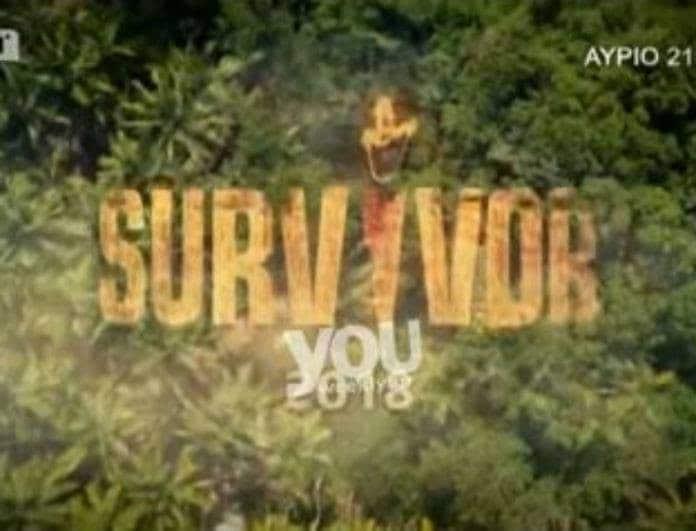 Survivor 2: Αυτός ο παίκτης αποχώρησε από τον Άγιο Δομίνικο! Πανηγυρική επιβεβαίωση του Youweekly.gr...(Βίντεο)