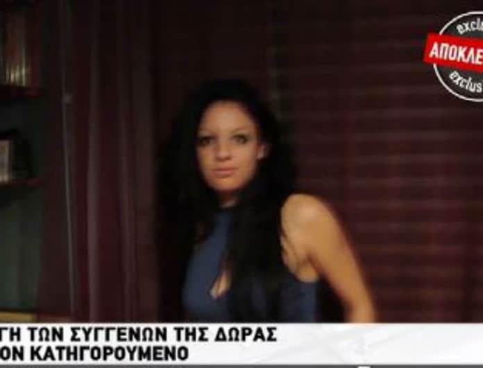 Δρακόντεια τα μέτρα ασφαλείας για την δίκη της Δώρας Ζέμπερη! (Βίντεο)