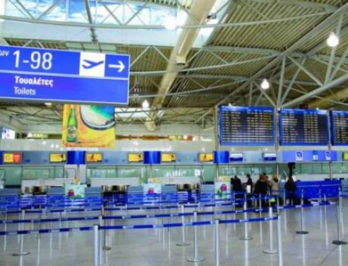 Συναγερμός στο αεροδρόμιο«Ελευθέριος Βενιζέλος»! Άγνωστος τηλεφώνησε για βόμβες!